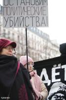 Contre les assassinats en Russie